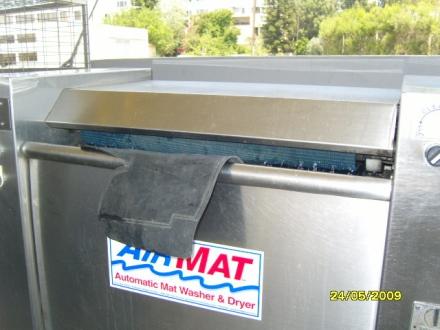 Superwash Car Carpets Washing Machine